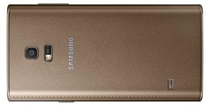 Samsung Z tizen 2