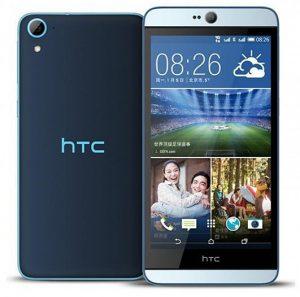 HTC Desire 826W 2