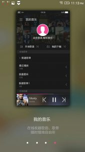 Smartphone Dual SIM Lenovo Note 8 A936 LTE (15)