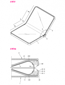 Foldable-Samsung-smartphone (2)