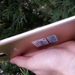 4.Poza Galaxy C7 rama stanga