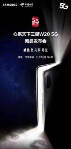 Samsung-W20-b